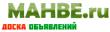аватар: MAHBE.ru